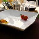 ウェーブ 23cm 深口皿(アウトレット)【日本製 磁器】【白い食器 食器 白 プレート 皿 白 食器 おしゃれ パスタ皿 四角…