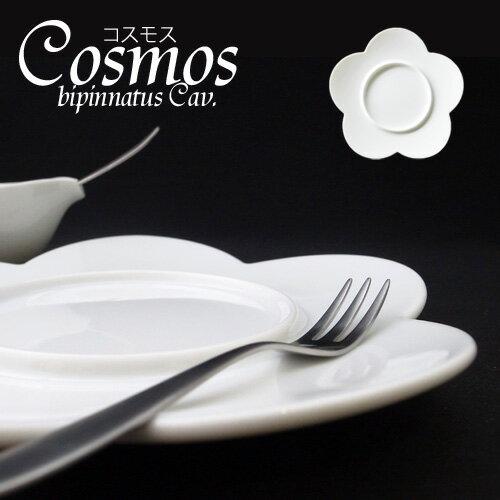 Cosmos コスモス 21cmプレート アウトレット 日本製 磁器 業務用 食器 白磁 ケーキ皿 デザート 花 白い食器