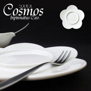 Cosmos コスモス 21cmプレート日本製 磁器 業務用 食器 白磁 ケーキ皿 デザート 花 白い食器 白磁 ショップ 販売 通販 テーブルウェアファクトリー