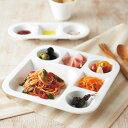 RS ラウンドスクエア ランチプレート (アウトレット含む)日本製 皿 おしゃれ 仕切り皿 白い食器 お子様ランチプレート 子供 キッズ ダイエット 幕ノ内