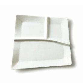 バルサ ランチプレート(アウトレット含む)食器 白 日本製 磁器 おしゃれ 白い食器 三つ仕切り 皿
