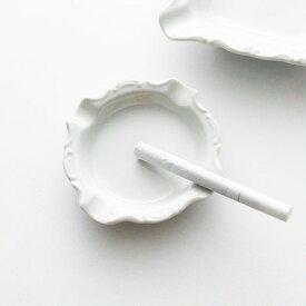 ミニ アッシュトレイ(アウトレット含む)日本製 磁器 灰皿 白 陶器 陶磁器 業務用 はいざら 磁器製 小ぶり ハイザラ おしゃれ 白磁 ショップ 販売 通販 テーブルウェアファクトリー