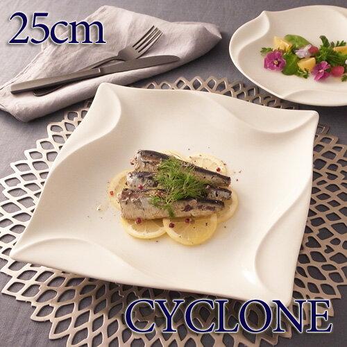 CYCLONE サイクロン 25cm角皿 アウトレット含む 日本製 磁器 白い食器 パスタ皿 スクエアプレート おしゃれ 四角 大皿 業務用食器