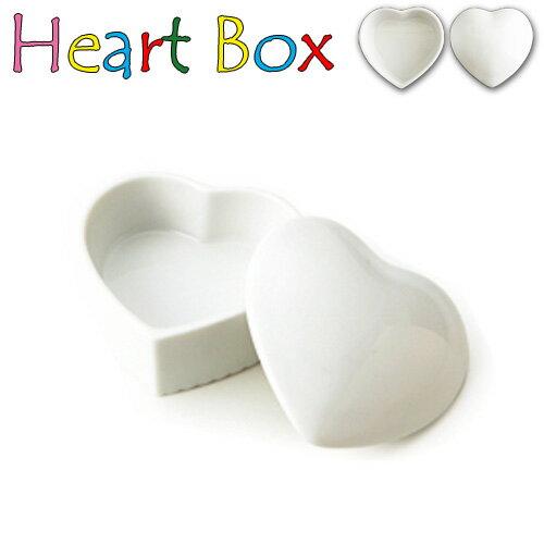 【SUPER OUTLET】ハートBOX【日本製 磁器】【白い食器 小物入れ ジュエリーボックス ポーセリンアート 陶絵付け 白磁 ハート型】