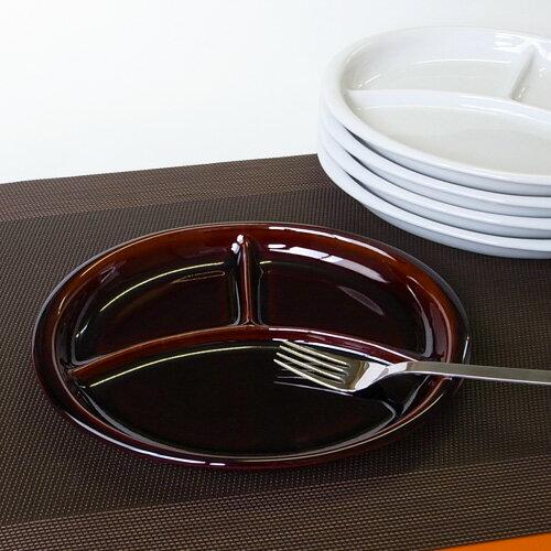 アメ色 3つ仕切り オーバルYTR アウトレット含む ランチプレート 三つ仕切り お子様 子供用 仕切り皿 おしゃれ 食器 日本製 磁器 陶器