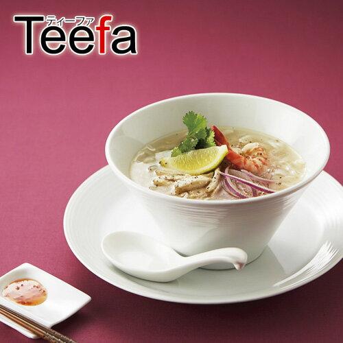 【SUPER OUTLET】Teefa ティーファ 19cm深ボウル Lサイズ【日本製 磁器】【大鉢 盛り鉢 業務用 ラーメン丼】【RCP】