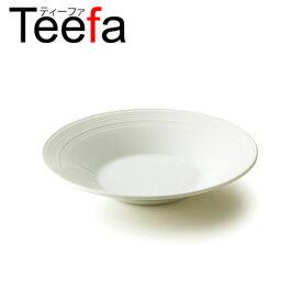 Teefa ティーファ 24cm パスタ (アウトレット)白い食器 日本製 磁器 食器 白 業務用食器 パスタ皿 丸皿 カレー皿 プレート スタイリッシュ