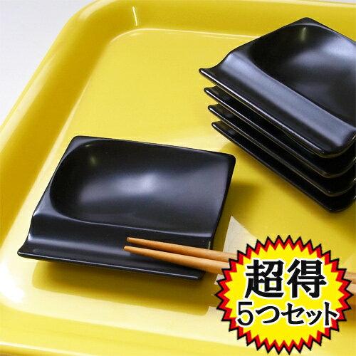箸置き 黒マット・5つセット 潤卓 箸置き小皿 アウトレット含む 日本製 磁器 食器 はしおき 醤油皿 スプーン フォークレスト 食器set