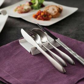 【受け皿付き】4連 カトラリーレスト(アウトレット含む)ナイフ フォーク スプーン レスト 箸置き 縦置き 白い食器 おしゃれ 業務用 はしおき 白 食器