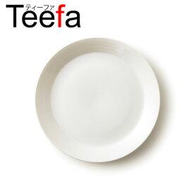 【スーパー アウトレット】ティーファ 21cmプレート Mサイズ 日本製 磁器 白い食器 丸皿 中皿 フラット 食器 おしゃれ 白【HL_NEW_18】