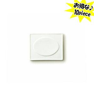【10枚セットSサイズ】12×10cmオーバル レリーフプレート(アウトレット含む)日本製 磁器 陶絵付け ポーセリンアート 白磁 陶板