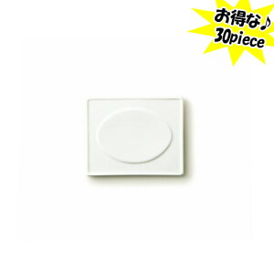 【30枚セットSサイズ】12×10cmオーバル レリーフプレート(アウトレット含む)日本製 磁器 陶絵付け ポーセリンアート 白磁 陶板