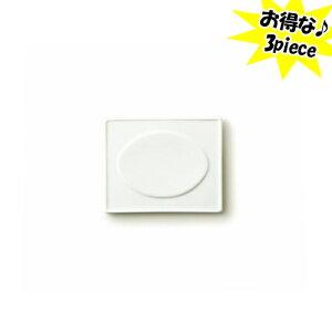 【3枚セットSサイズ】12×10cmオーバル レリーフプレート(アウトレット含む)【日本製 磁器】【陶絵付け ポーセリンアート 白磁 陶板】