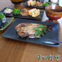 黒結晶 アルファ24cm×16cm 長角皿M(アウトレット含む)【日本製 磁器】【美濃焼 魚皿 和食器 和洋折衷 焼き魚皿 煮魚皿】【RCP】05P03Dec16