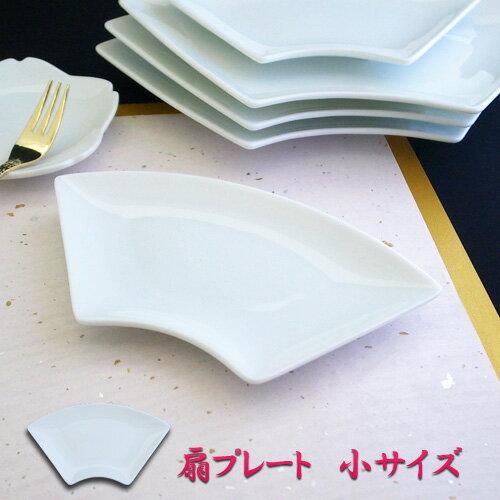 扇 プレート 小サイズ(アウトレット含む)【日本製 磁器】【白い食器 おうぎ 皿 白 ポーセリンアート 陶絵付け お皿 お正月 ひなまつり 縁起物】