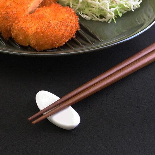 シンプル【楕円】箸置き(アウトレット含む)【日本製 磁器】【はしおき 白 安定 カトラリーレスト 白磁 箸置き 陶器 おしゃれ オーバル】