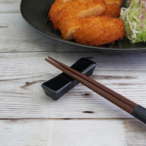 【黒ツヤ色】シンプル長角箸置き(アウトレット含む)【日本製 磁器】【はしおき 安定 箸置き 黒 陶器 長方形 おしゃれ 黒色】