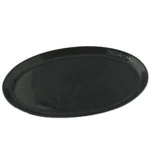幸四郎窯 天津星 32cmオーバルプレート(アウトレット含む) 日本製 磁器 食器 美濃焼 黒 和食器 楕円 バイキング 盛皿 盛り皿 大盛り 大皿 30cm以上 特大 業務用食器