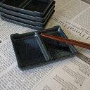 【黒結晶】潤卓 二つ仕切り皿(アウトレット含む)日本製 磁器 黒 業務用食器 タレ皿 たれ 醤油皿 二品皿 2つ仕切り 箸…