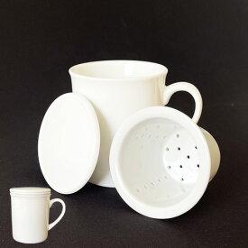 中国茶 ストレートマグ 茶こし付き日本製 磁器 茶こし付き 蓋付き マグカップ ストレーナー付き ウーロンカップ ウーロン茶 コップ ふた付き 陶器 白 おしゃれ 可愛い 1人用 コーヒー 紅茶 ポーセリンアート 白磁 ショップ 販売 通販 テーブルウェアファクトリー