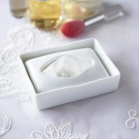 【送料無料】ポケットティッシュケース ボックス(アウトレット含む)日本製 磁器 カバー 白 陶器 おしゃれ シンプル