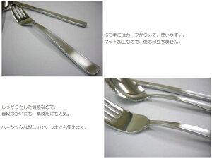 ライラックバターナイフ5本セット【業務用ステンレス定番カトラリー日本製】