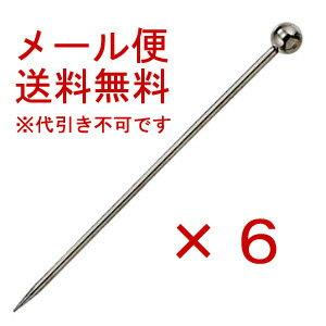 【送料無料】ピンチョスオードブルピン(玉)6本セットアミューズピック楊枝タパス日本製