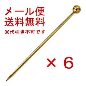 【送料無料】 ピンチョス オードブルピン ゴールド (玉) 6本セット アミューズピック 楊枝 タパス 日本製