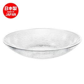 グラシュー ボール23 (cm) 東洋佐々木ガラス 冷やし中華 冷麺 冷し中華 冷製パスタ ガラス 皿 冷麺器