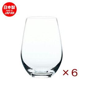 ウォーターバリエーション 9タンブラー 275ml 6個セット 東洋佐々木ガラス ステムレス ワイングラス おしゃれ かわいい グラス コップ 食洗機対応 日本製