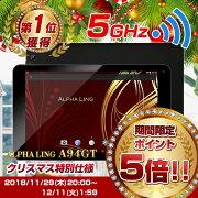 大型10インチ激安タブレットA94GT