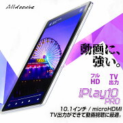【10.1インチ10.1型】ALLDOCUBEiplay10pro32GB3GRAMMTK8163Android9.0BT搭載FHD【タブレットPC本体】