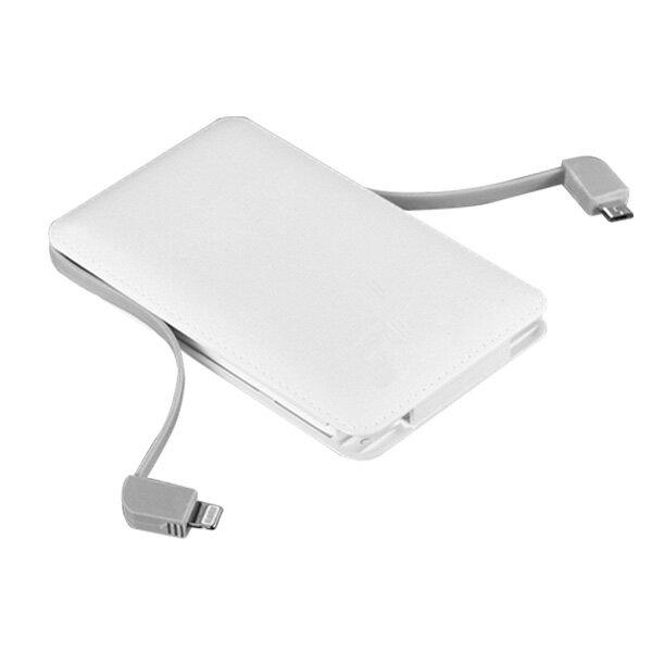 【送料無料】■5000mAh Wケーブル内蔵モバイルバッテリー ALPHA LING LITE 充電器 3台同時充電可能 スマホ iPhone type-c対応 ホワイト