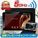 【10インチ 10型】【マイナーチェンジ】これは間違いなく買い! 大型アンドロイドタブレットPC ALPHALING A94GT【android tablet/...