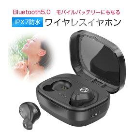 Bluetooth イヤホン カナル型 ワイヤレスイヤホン TWS-X10 Bluetooth5.0 IPX7防水 両耳通話 ワイヤレス ブルートゥース Siri対応 左右分離型 マイク内蔵 iPhone/Android対応