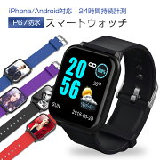 スマートウォッチZ02iphone対応android対応活動量計心拍計血圧計歩数計IP67防水健康管理スポーツ