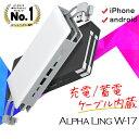 【20000mAh 5台同時充電】 モバイルバッテリー 大容量 軽量 モバイルバッテリー ケーブル内蔵 スマホ/iPhone対応 TypeC入力ポート USB-…