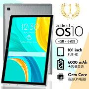 【低価格なのに、驚くほどの高級感】タブレット本体10インチSIMフリーandroid10新品ROM64GB/RAM4GB1920×1200/WUXGA8コア5GHz対応nanoSIM4G/LTEGPSWi-FiBluetoothTECLASTP20HD