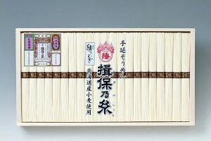 手延そうめん 揖保乃糸 縒つむぎ(北海道産小麦使用)/紫帯
