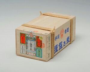 手延そうめん 揖保乃糸 特級品/黒帯(ひね) 180束
