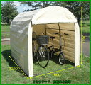 【送料無料】マルチヤード【3台用 ベージュ色】MY-3BC 自転車 置き場 屋根 自転車置き場 家庭用 サイクルハウス サイクル ガレージ