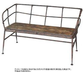 東洋石創 ベンチ 85794 ガーデンチェアー 椅子 イス おしゃれ オシャレ 庭 屋外 野外 ベランダ アンティーク調 いす