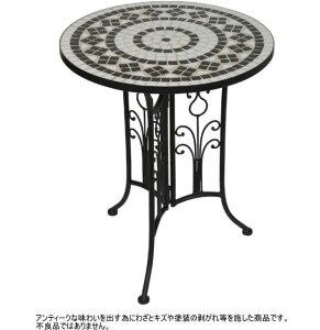 東洋石創 ガーデンテーブル 85807 モザイクテーブル  おしゃれ オシャレ 庭 屋外 野外 ベランダ アンティーク調