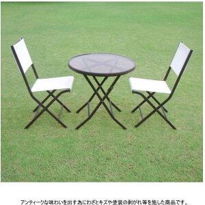 東洋石創 ガーデンテーブル チェアー3点セット 80953 椅子 イス おしゃれ オシャレ 庭 屋外 野外 ベランダ アンティーク調 いす