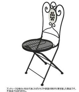 東洋石創 ガーデンチェアー 85808 椅子 イス おしゃれ オシャレ 庭 屋外 野外 ベランダ アンティーク調 いす