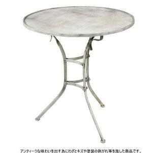 東洋石創 ガーデンテーブル 86500 椅子 イス おしゃれ オシャレ 庭 屋外 野外 ベランダ アンティーク調 いす