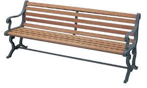 天然木ベンチ 背付肘付 YB-77L-WN ガーデンチェア ガーデンベンチ 縁台 ぬれ縁台 長椅子 椅子 庭 ベランダ ガーデンニング 踏み台 腰掛け