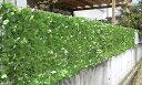 目隠しグリーンフェンス1×3m【緑のカーテン グリーンカーテン 日よけ 日除け シェード 日よけ シェード サンシェー…