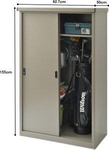 小型収納庫AD-9255【スチール ベランダ物置 物置 屋外 屋外収納庫 ゴルフバッグ カギ 鍵付】