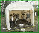 【送料無料】マルチヤード【4台用 ベージュ色】MY-4BC 自転車 置き場 屋根 自転車置き場 家庭用 サイクルハウス サイクル ガレージ